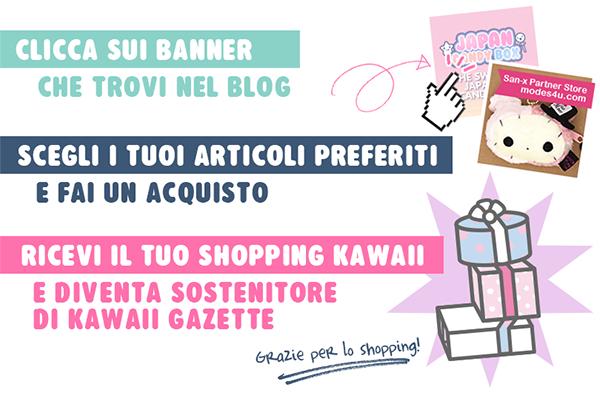 Il tuo shopping con Kawaii Gazette