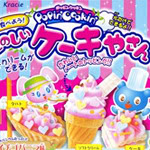 Kracie Popin' Cookin' DIY candy kit cream cake