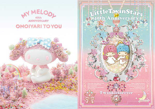 My Melody - Little Twin Stars